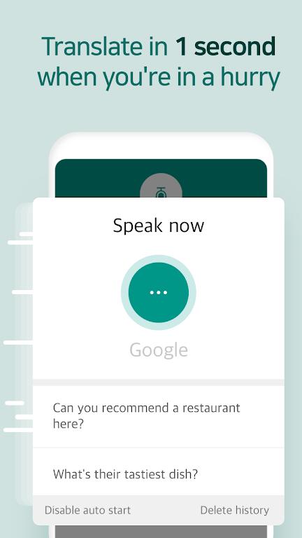 Talking Translator  poster 1