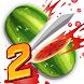 フルーツ忍者2 - 楽しいアクションゲーム - Androidアプリ