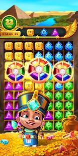 Egypt Diamond