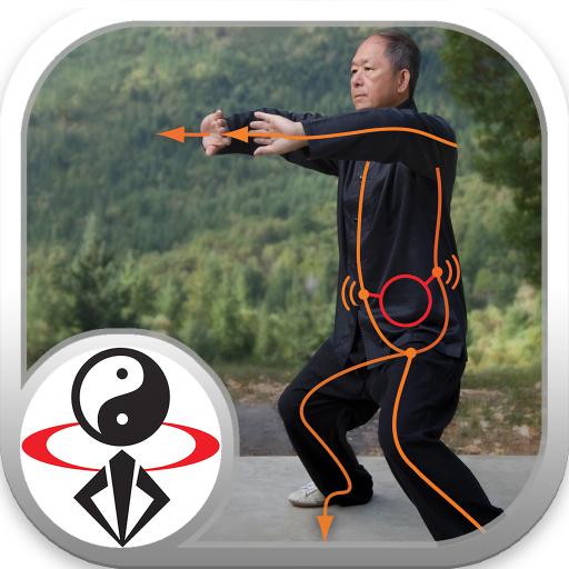 Neigong Qigong Exercises (YMAA) icon