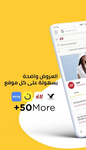 Wasla | وصلة  screenshots 3