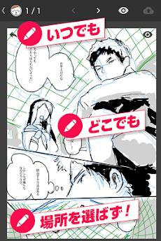 マンガネーム 漫画・コミック作成の無料ペイントアプリのおすすめ画像3