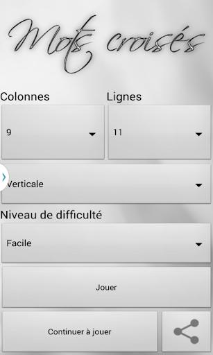 Mots Flu00e9chu00e9s en Franu00e7ais 2.2020 screenshots 1