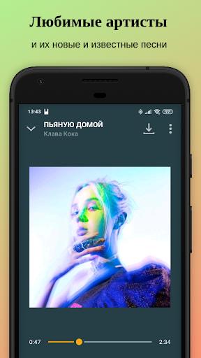 Zaycev.Net: online music. Even when you offline apktram screenshots 6