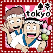 Japan Food Adventure - Tokyo