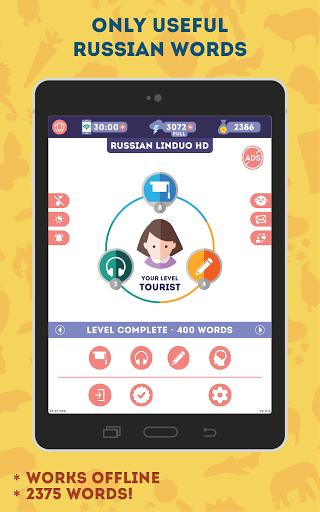 Russian for Beginners: LinDuo HD  screenshots 10