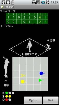 野球スコアブックアプリ Bb Padのおすすめ画像1