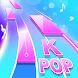 Kpopピアノゲーム:ミュージックカラータイル