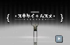 スキタイのムスメ:音響的冒剣劇のおすすめ画像5