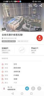 MaliMaliHome Macau 2.6.29 Screenshots 3