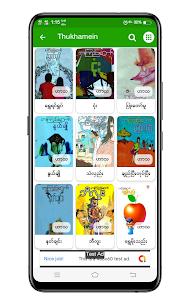 ThuKhaMein – Myanmar Book : စာအုပ်app offline 2