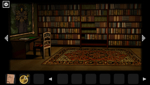 Forgotten Hill Disillusion: The Library screenshots 1
