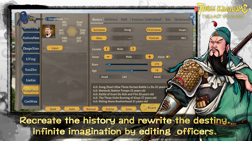 Three Kingdoms The Last Warlord v1.0.0.2406 screenshots 7