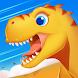 ジュラ紀救出大作戦 - ジュラ紀が舞台の恐竜ゲーム! - Androidアプリ