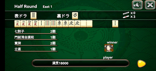 Japanese Mahjong (sparrow) 2.2 screenshots 2
