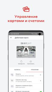 AlfaBank/