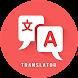 Translator - Hindi to English, English to Marathi - Androidアプリ