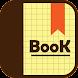 携帯小説 - モバスペブック Android