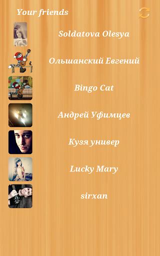 Russian lotto online 2.13.3 Screenshots 24