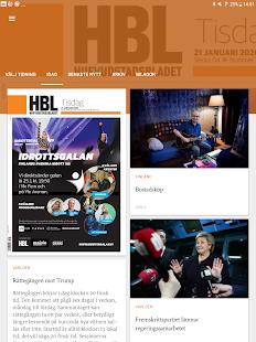 HBL 365 5.3.4 Screenshots 8