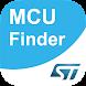 ST MCU Finder