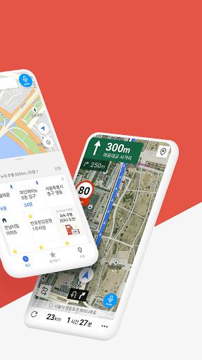 T map - 내비게이션 / 지도  screenshots 3