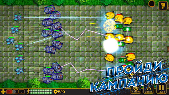 Tanks Defense — Танки в обороне (TD) MOD APK 1.02 (Unlimited Money) 10