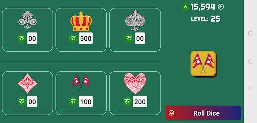 Langur Burja (Jhandi Munda) Game  screenshots 1