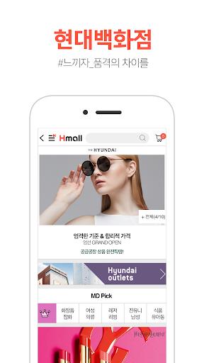 Hyundai hmall screenshots 6