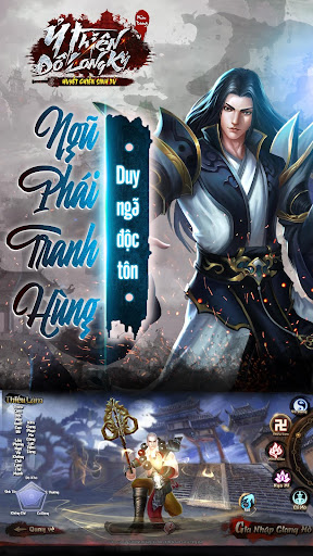 u1ef6 Thiu00ean 3D - u0110u1eb1ng Long Tranh Bu00e1 1.7.8 screenshots 5