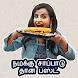 Sivaangi alice Shivangi Sticker - Cook with comali