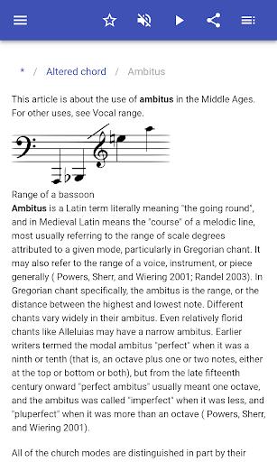Theory of music modavailable screenshots 3