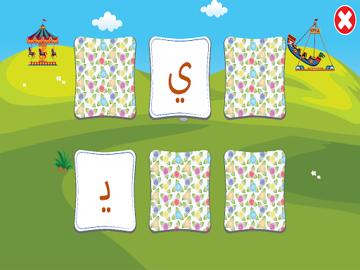 u0627u0644u062du0631u0648u0641 u0627u0644u0623u0628u062cu062fu064au0629 u0627u0644u0639u0631u0628u064au0629 (Arabic Alphabet Game) 1.11.0 screenshots 16