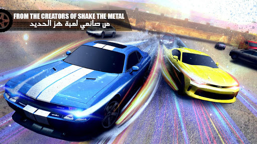 u0647u0632 u0627u0644u062du062fu064au062f u062au0637u0648u064au0641 Shake Metal 1.4.2 screenshots 1