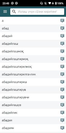 Uzbek Dictionary  screenshots 1