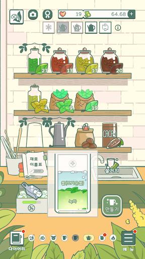 Little Corner Tea House: Knitting room screenshots 11