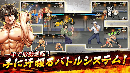 How to hack ケンガン ULTIMATE BATTLE for android free