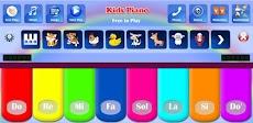 Kids Piano Gamesのおすすめ画像1