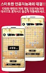 screenshot of Korea Chess (Single)