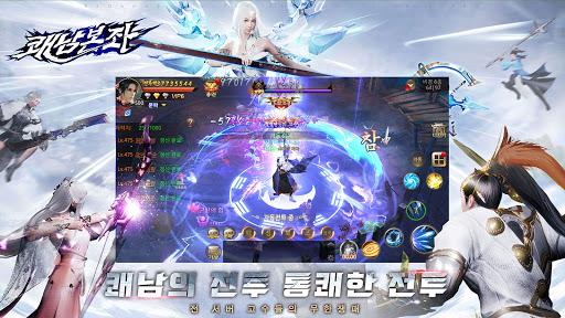 ucf8cub0a8ubcf8uc88c  screenshots 2