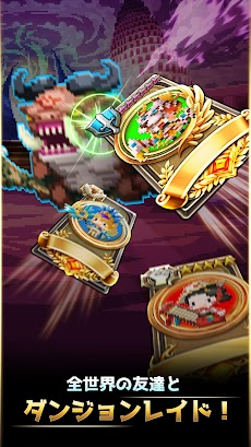 Triple Fantasyのおすすめ画像5