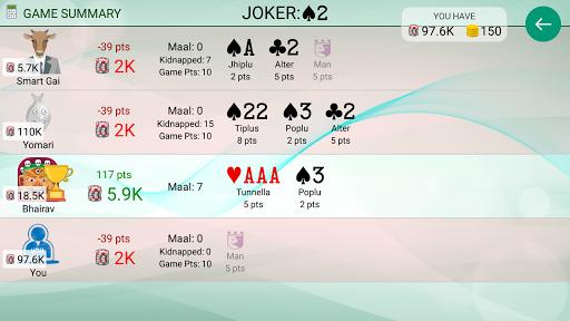 Marriage Card Game 1.0.38 Screenshots 5