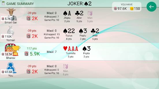 Marriage Card Game 1.0.38 APK screenshots 5