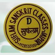 SUFLAM SANSKRIT CLASSES