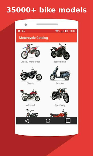 Motorcycle Catalog -  All Moto Information App 2.5 Screenshots 2