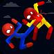Stickman Battle Supreme: 棒人間 最高 デュエリストスーパーヒーロー