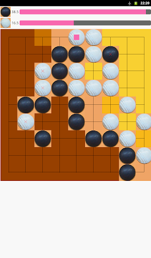 Go Game apkdebit screenshots 6