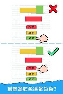 腦洞達人  Apps on For Pc – How To Download It (Windows 7/8/10 And Mac) 2