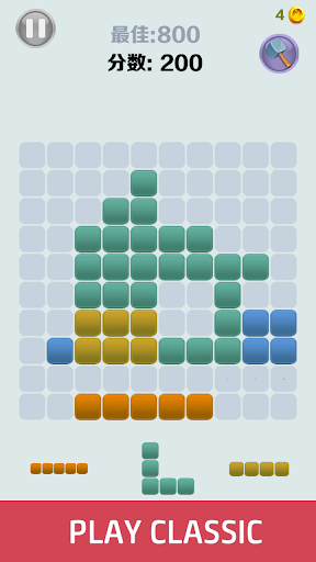 1010 block puzzle box  screenshots 12