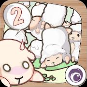 Shepherd Saga 2